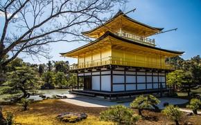Картинка город, дом, Япония