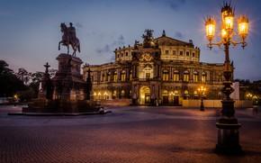 Картинка ночь, город, здание, Германия, Дрезден, освещение, площадь, фонари, памятник, театр, Земперопер, Дрезденская опера