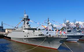 Картинка корабль, ракетный, малый, Серпухов