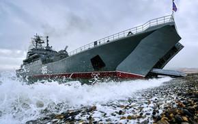 Обои десантный корабль, адмирал невельской, проект 775