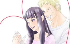 Картинка романтика, пара, двое, Наруто, Naruto, сердечко, Наруто Узумаки, Boruto, супруги, Боруто, Хината Хьюга