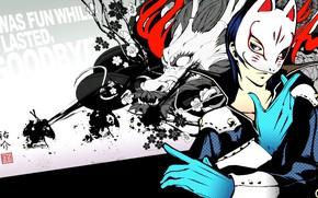 Картинка маска, парень, Persona 5, Персона 5, Персона