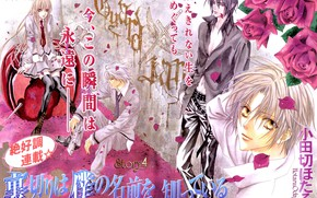 Картинка школьная форма, art, студенты, розовые розы, Luka Crosszeria, Yuki Giou, Tsukumo Murasame, Touko Murasame, hotaru …