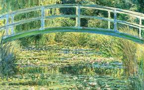 Картинка пейзаж, картина, мостик, Клод Моне, Oscar-Claude Monet, Пруд с Кувшинками