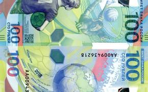 Картинка Россия, Деньги, Рубли, 100, Банкнота, Купюра