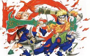 Картинка краски, Наруто, Naruto, кисть, команда 7, Саске Учиха, Сакура Харуно, Узумаки Наруто, Какаши Хатаке