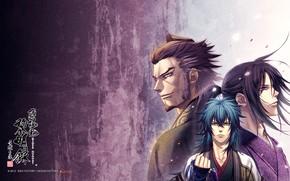 Картинка аниме, парни, трио, самураи, Hakuouki