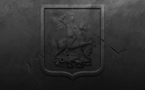 Картинка металл, черный фон, герб, герб москвы, святой Георгий Победоносец
