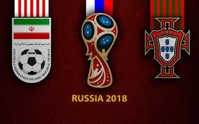 Картинка wallpaper, sport, logo, football, FIFA World Cup, Russia 2018, Iran vs Portugal