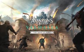 Картинка Париж, крепость, штурм, Assassin's Creed Valhalla