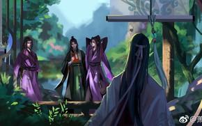 Картинка арт, парни, азиаты