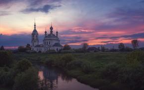 Картинка пейзаж, природа, рассвет, утро, церковь, речушка, Богорянов Алексей, Устье