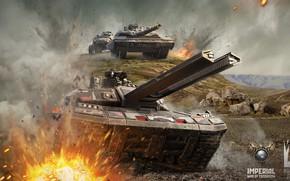 Картинка взрыв, камни, танки, tanks, Imperial - War of Tomorrow