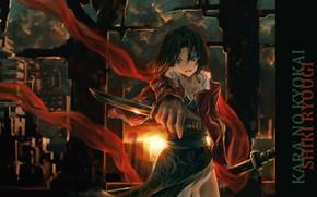 Картинка катана, кинжал, убийца, злобный взгляд, Shiki Ryougi, Сад грешников, Kara no Kyokai, Граница пустоты, темная …