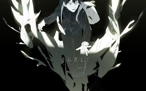 Картинка рыбы, тетрадь, My Hero Academia, Boku No Hero Academia, Мидория Изуку, Midoriya Izuku, Моя Геройская …
