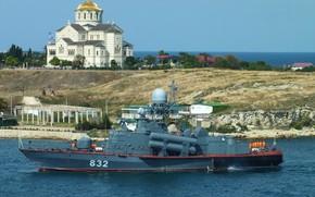 Картинка большой, ракетный, Севастополь, катер Р-32