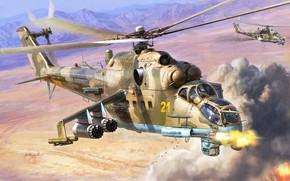 Картинка Вертолет, Россия, Ми-24П, Ударный вертолет