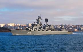 Картинка крейсер, ракетный, проект 1164, Маршал Устинов