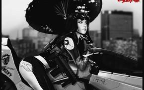 Картинка Девушка, Стиль, Girl, Зонтик, Байк, Оружие, Зонт, Fantasy, Art, Style, Фантастика, Cyber, Science Fiction, Черно …