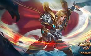 Картинка игра, доспехи, парень, рыцарь, King of Glory