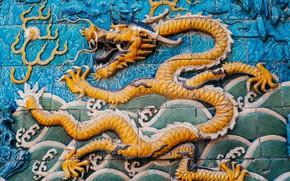 Картинка стена, дракон, легенда, изображение