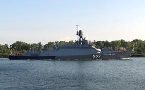 Картинка корабль, балтика, ракетный, малый, зеленый дол