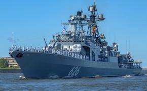 Картинка корабль, большой, противолодочный, Вице Адмирал Кулаков