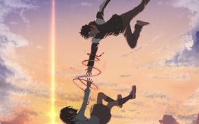 Картинка небо, девушка, падение, арт, парень, двое, Kimi no Na wa