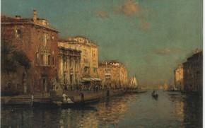 Картинка ALDINE, VENICE, GRAND CANAL