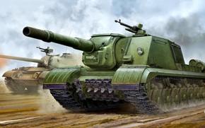 Обои арт, САУ, Т-54, CCCP, модернизированная, Тяжёлая, Cоветская Армия, ИСУ-152К, Объект 241, Пулемёт ДШКМТ