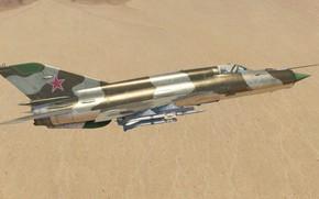 Картинка Истребитель, КБ МиГ, МиГ-21бис