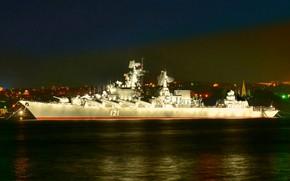 Картинка подсветка, Москва, крейсер, ракетный