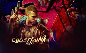 Картинка CD Projekt RED, Киберпанк, Cyberpunk, 2077