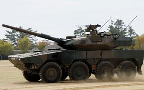 Картинка Япония, Japan, 105 мм, Mitsubishi Heavy Industries, Силы самообороны Японии, Колесная боевая машина, MVC Type ...