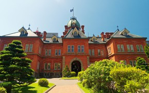 Картинка зелень, небо, солнце, деревья, дом, газон, здание, Япония, тротуар, кусты, Hokkaido