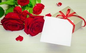 Картинка праздник, подарок, букет, день святого валентина