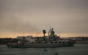 Картинка крейсер, Севастополь, проект 1164, Маршал Устинов