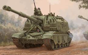 Картинка арт, Артиллерия, САУ, ВС России, Russian, МСТА-С, 2S19M2 Self-Propelled Howitzer