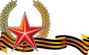 Картинка звезда, георгиевская лента, 9 мая, День Победы