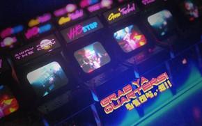 Картинка Игра, Ретро, Стиль, 80s, Style, Neon, Illustration, Винтаж, Автоматы, 80's, Synth, Retrowave, Arcade, Synthwave, New …
