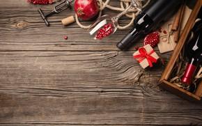 Картинка праздник, подарок, вино, бокалы, гранат
