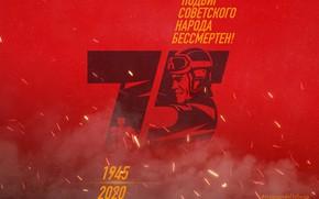 Картинка День Победы, Лётчик, ПОДВИГ СОВЕТСКОГО НАРОДА БЕССМЕРТЕН, 9-ое Мая