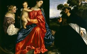 Картинка Titian Vecellio, Мадонна с младенцем, 1512-1516, св.Домиником и донатором, св.Екатериной