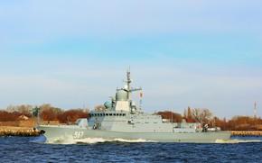 Картинка корабль, Ураган, ракетный, малый, Балтика