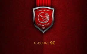 Картинка wallpaper, sport, logo, football, Al-Duhail