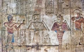 Картинка Egypt, Luxor, Karnak, Opet Temple