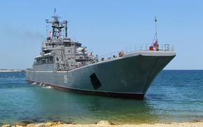 Картинка корабль, большой, десантный, ямал, проект 775
