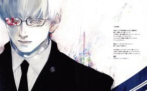 Картинка черный костюм, Tokyo Ghoul, Токийский Гуль, Arima Kisho, людоед, капли крови, парень в очках, by …
