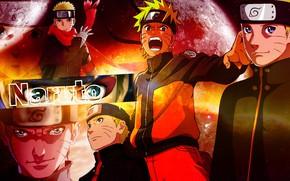 Картинка коллаж, аниме, арт, парень, Наруто, Naruto, Наруто Узумаки