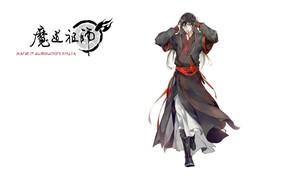 Картинка иероглифы, белый фон, длинные волосы, красная лента, китайская одежда, Mo Dao Zu Shi, Магистр дьявольского …